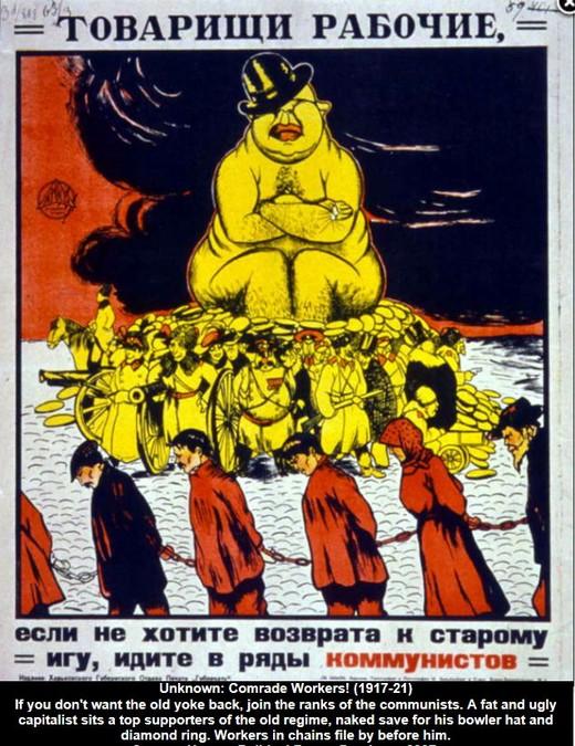 koude oorlog cartoons